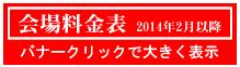 enkairyokin_logo